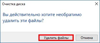 ydalit_starie_draivera6