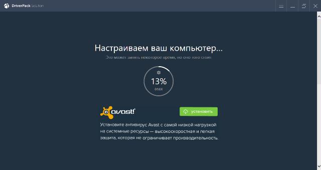 kak_bistro_ustanovit_draivera5