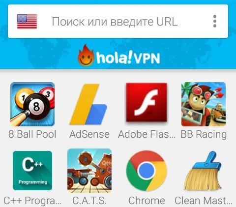 Обход блокировки вконтакте на Android