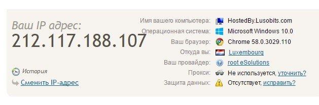 обход блокировки Вконтакте, Одноклассников и Яндекс с помощью VPN