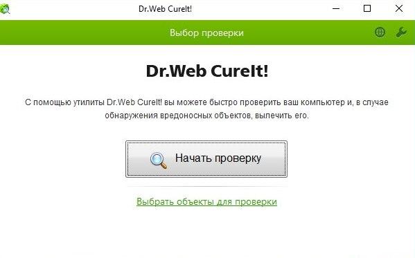 Dr web Cureit