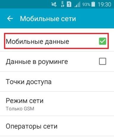 раздать Wi-Fi с телефона Android