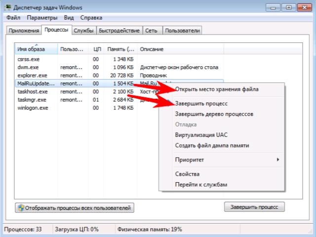 удалить амиго браузер с компьютера
