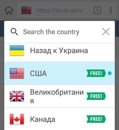 программы от google для мобильных телефонов